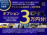 マツダ アテンザスポーツワゴン 2.5 25EX