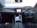 508SW GT ブルーHDi ディーゼル ディーゼルターボ