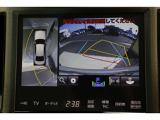 ■パノラミックビューモニター■車両を上から見たような映像をナビ画面に表示するパノラミックビューモニター。運転席からの目視だけでは見にくい、車両周辺の状況をリアルタイムでしっかりと確認できます。