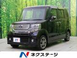 N-BOXカスタム G SSパッケージ 特別仕様車