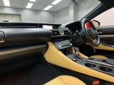 レクサス RC300h Fスポーツ