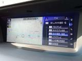 ★12.3インチの大画面ナビ付き! ★道案内はもちろん、ブルーレイやBTオーディオなどの機能も搭載しております♪