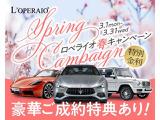 マセラティ クアトロポルテ GT S