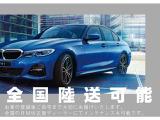☆2年連続最優秀ディ-ラ-受賞☆BMW販売台数10年連続日本一☆思い出に残る1台を見つけて頂けるよう、お手伝い致します。お気軽にお問合せください。阪神BMW西宮店【0066-9711-214736】