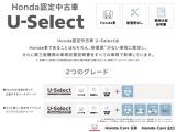ホンダ インサイト 1.5 LX