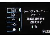 車線からのはみ出しを警告、ハンドル操作もサポートしてくれる【レーンディパーチャーアラート】、衝突予防および衝突安全システム【PCS】搭載で安心をサポートしています。