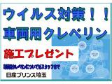 日産 ティーダ 1.8 18G