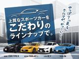 日産 フェアレディZ 3.7 バージョン ST