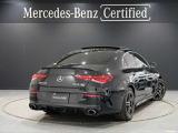 メルセデス・ベンツ AMG CLA45 4マチック 4WD