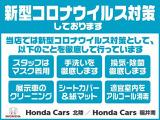 ホンダ フリード 1.5 ハイブリッド G ホンダセンシング 4WD