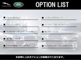 ジャガー Eペイス Rダイナミック S 2.0L P250 4WD