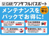 ダイハツ ムーヴキャンバス X メイクアップ リミテッド SAIII 4WD