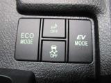 ☆走りを選べる2つのモード☆エコモード→燃費優先の制御を実施・EVモード→モーターのみで静かに走行♪