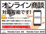 ホンダ フリード 1.5 G ホンダセンシング 4WD