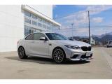 高品質な車を良質なコンディションで迎え、大きな安心とともにお届けいたします。