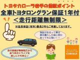 日産 デイズ ハイウェイスター Vセレクション+Safety 4WD