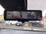 大荷物で後ろが見えにくいときはスマートルームミラーに切り替えて後方を見やすくしましょう☆安全な駐車をサポートするバックモニター&真上からクルマの動き・周りの状況がわかるアラウンドビューモニター☆