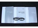 スカイライン 2.5 250GT タイプS