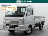 キャリイ 農繁スペシャル 4WD