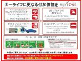 ご購入時、こちらのプランにご加入いただくと最大8万円キャッシュバック!