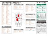 A4アバント 2.0 TFSI スポーツ Sラインパッケージ