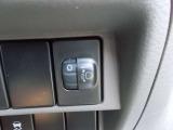 対向車への思いやり。ヘッドライトの光軸の調整ができる、マニュアルレベライザー付です!