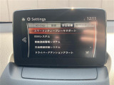 マツダ デミオ 1.5 15S ツーリング