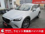 CX-3 1.5 XD 4WD