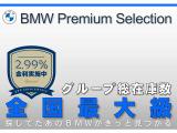 BMW 540i ラグジュアリー
