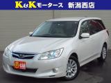 エクシーガ 2.0 i-L 4WD 清掃除菌済 関東仕入 フリップダウン TV