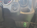 ECON切り替えスイッチです。低燃費の手助けをしてくれます。