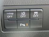環境と燃費に優しいアイストップに安全な走行をサポートする横滑り防止機能などなど装備充実!安全なドライブをサポートします!