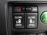両側がパワースライドドアになっており、運転席のスイッチやスマートキーでも開閉が可能です!開口部も広いので乗り降りも楽々♪
