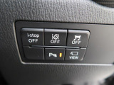 【i-ACTIVESENSE】衝突被害軽減ブレーキ、誤発進抑制(前進時)、車線変更時警告がセットになっています!