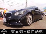 日産 フーガ 3.7 370GT