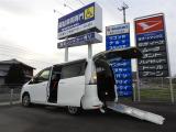 セレナ  2.0 スロープタイプ 車いす移