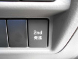 2ND発進ボタン装備です。