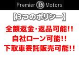インプレッサハッチバック 2.0 i 4WD 自社分割/事故無/マフラー/キーレス