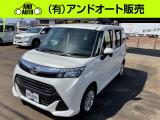 ダイハツ トール 1.0 X SAIII 4WD