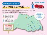 埼玉県全域の店舗にてアフターフォローが受けられます。