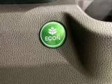 エコボタンで環境にも燃費にもやさしく出来ます。