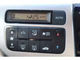 フルオートエアコンディショナー付きで、車内を常に快適な温度に保ってくれます!
