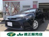 トヨタ カローラツーリング 1.8 G-X