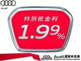 アウディ Q3スポーツバック 35 TDI クワトロ Sライン ディーゼル 4WD
