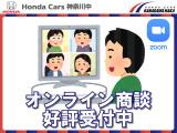 ホンダ N-BOX G Lパッケージ 2トーンカラースタイル