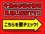 ムーヴキャンバス X リミテッド メイクアップ SAII 純正8インチナビ フルセグ 両側P...