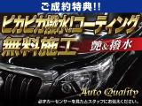 エスティマ 2.4 G 4WD