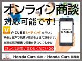 ホンダ N-BOXカスタム G スロープ L ホンダセンシング 4WD