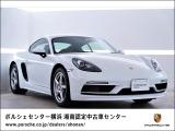 718ケイマン  PDK