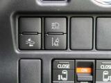 【オートマチックハイビーム】対向車線に車がいないときにはハイビーム、対向車が来るとロービームにする切り替えを自動で行ってくれる機能です。